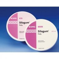 Silagum-AV Putty Standard (Силагум) база 2х262млDMG